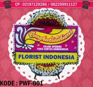 PWF-001
